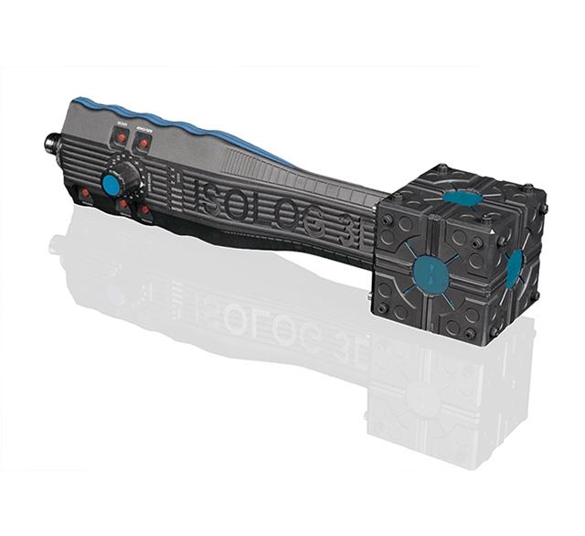 手持式测向天线IsoLOG 3D Mobile 9060 PRO