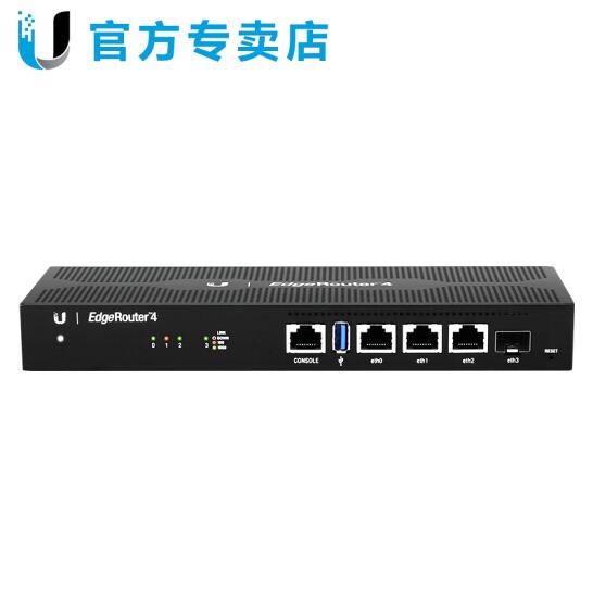 UBNT 千兆有线路由器 ER-4 4口 电信级 NAT 硬件加速 ER-4